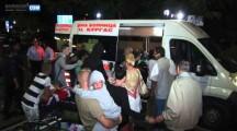 Атентат на Летище Бургас (разширен репортаж)