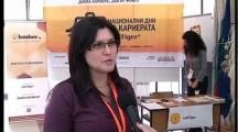 """""""Национални дни на кариерата"""" в Бургас"""