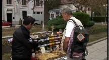 Изложение на мед в Бургас