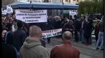 Протест против забраната за пушене на общ. места