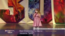 СЕЗОНИ 2012 – Гала концерт – първа част