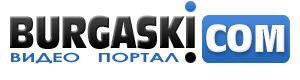 Бургаски видео портал